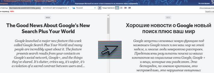 Заработок в интернете |Как заработать на переводах текста
