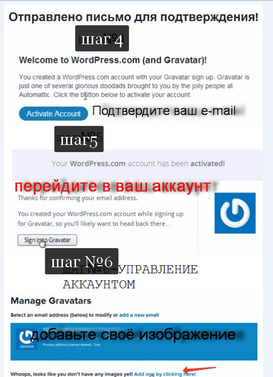 Граватар-для-web-сайта-