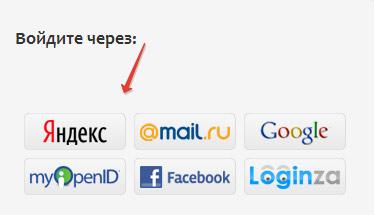 Правила-написания-статьи-для-сайта.Орфограммка.ру