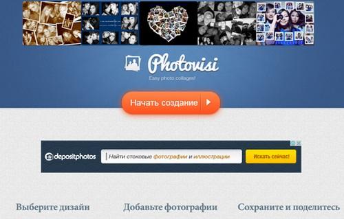 7-типов-бесплатных-изображений-для-сайтаСервисы