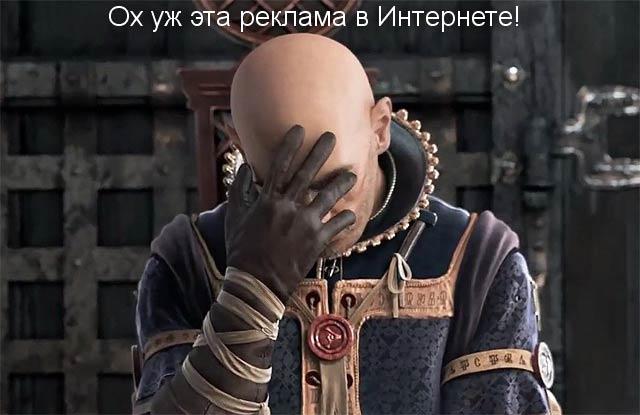 секреты-контекстной-рекламы-на-Яндекс-Директ