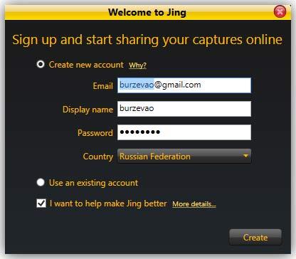 как-сделать-скриншот-экрана-монитора-Jing
