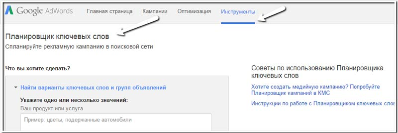 подбор_ключевых_слов_к_видеороликам_Ютуба