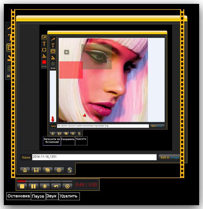 скриншот-экрана-монитора--Jing