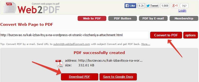 Web-to-PDF-Converter veb-stranici
