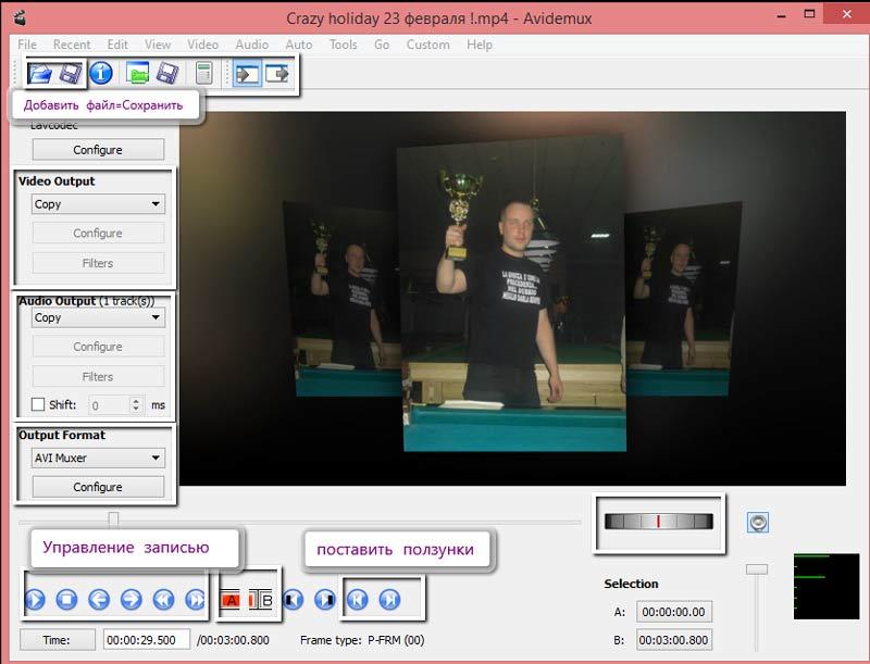 Вырезать фото из видео скачать программу