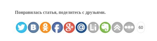 много_лайков в соц. сети