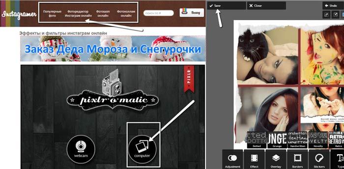 фоторедактор_в_инстаграм