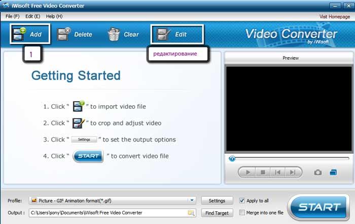 iWisoft_Free_Video_Converter