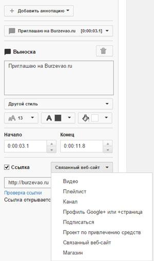 video_annotacia