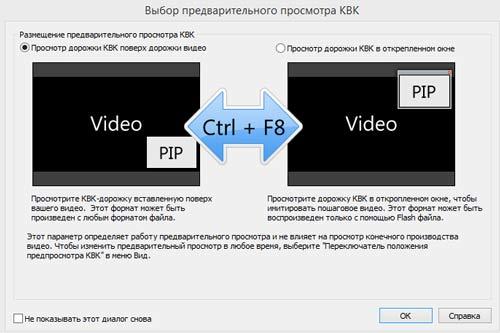 нажимаем ok_funkcia_kvk