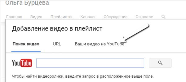 video выбераем