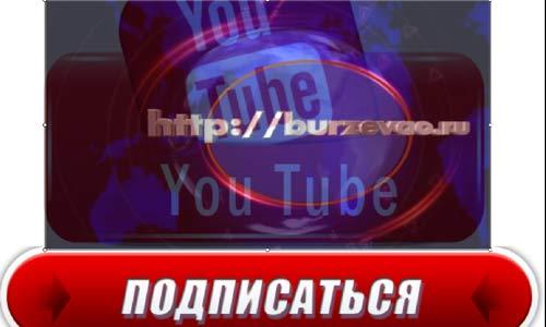 vpisivaem_video_v_kartinku