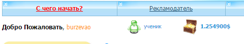 wmail заработок за один день